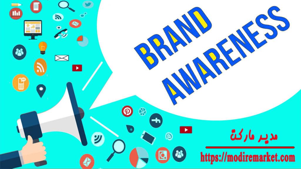 اهمیت آگاهی از برند در بازاریابی محتوا