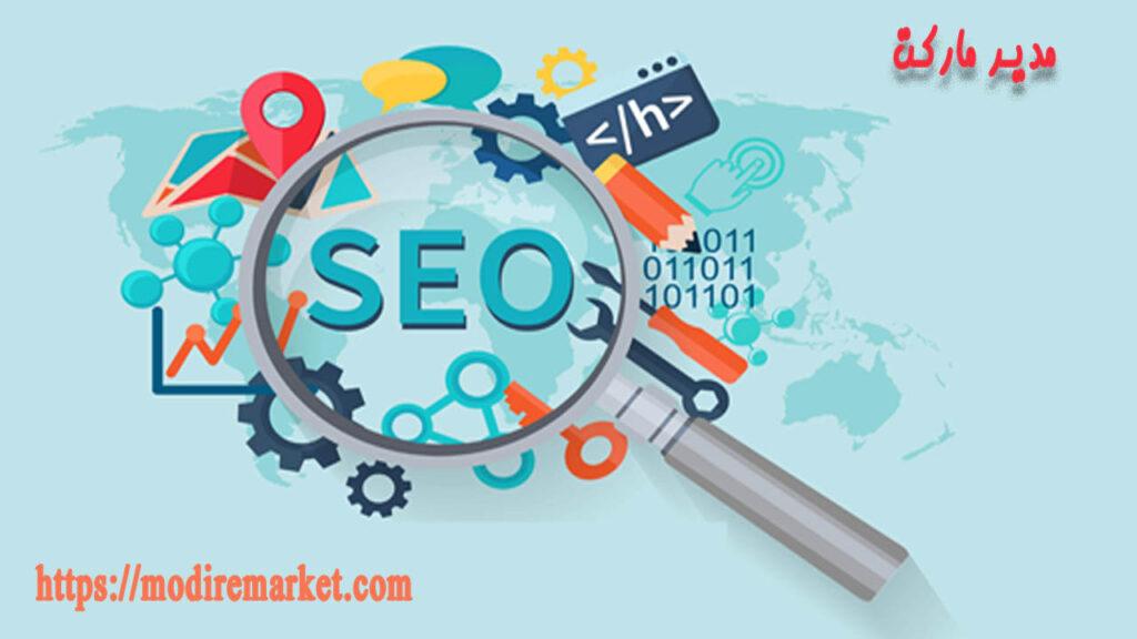مزایای بازاریابی محتوا - بهبود سئو سایت